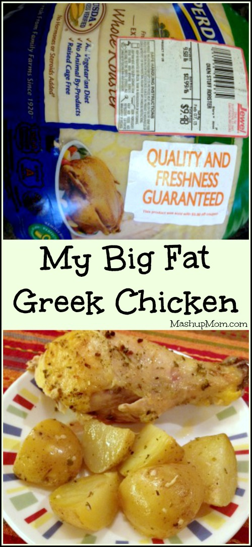 My Big Fat Greek Chicken