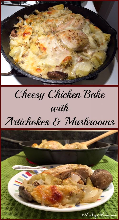 cheesy-chicken-bake-with-artichokes-and-mushrooms
